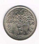) EGYPTE  20 PIASTERS   1984 ( 1404 ) - Egipto