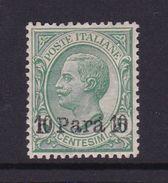 Italy-Italian Offices Abroad-Albania S10 1907 10 Para On 5c Green Mint Hinged - Bureaux Etrangers