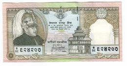 Nepal 25 Rupees 1997 UNC - Nepal