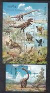 China 2017 - 2 Diff S/S Prehistoric Wild Animals Dinosaur Dinosaurs Nature Animal Chinese Stamps MNH 2017-11 - Stamps