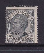 Italy-Italian Offices Abroad-European And Asia Offices-Constantinople S36 1921 1,20 Piastra On 15c Grey MH - 11. Foreign Offices