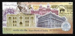 India 2005 State Bank Of India Used Stamp # AR:123 - Used Stamps