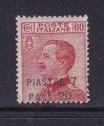 Italy-Italian Offices Abroad-European And Asia Offices-Constantinople S39 1921 7,20 Piastre On 60c Carmine MH - 11. Foreign Offices