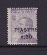 Italy-Italian Offices Abroad-European And Asia Offices-Constantinople S52 1922 4,50 Piastre On 50c Violet MH - 11. Foreign Offices