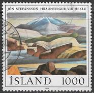 Iceland SG566 1978 Lava Scene 1000k Good/fine Used [34/29243/6D] - Used Stamps