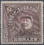 Stamp China Mint Lot#35 - Cina