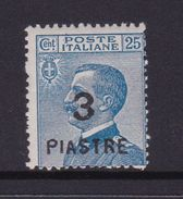 Italy-Italian Offices Abroad-European And Asia Offices-Constantinople S60 1922 3 Piastre On 25c Blue MH - 11. Foreign Offices