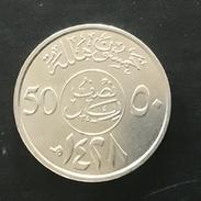 Saudi Arabia 50 Halala 2007 (UNC) - Saudi Arabia