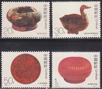 CHINA 1993 (1993-14)  Michel 2501-2504 - Mint Never Hinged - Neuf Sans Charniere - Neufs