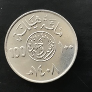Saoedi-Arabië 100 Halala 1987 UNC - Saudi Arabia