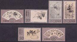 CHINA 1993 (1993-15)  Michel 2506-2511 - Mint Never Hinged - Neuf Sans Charniere - Neufs