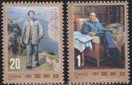 CHINA 1993 (1993-17)  Michel 2513-2514 - Mint Never Hinged - Neuf Sans Charniere - Neufs