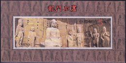 CHINA 1993 (1993-13)  Michel Blok 63 - Mint Never Hinged - Neuf Sans Charniere - Neufs