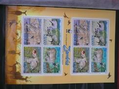 WWF Zambia Zambie Sambia Greater Kudu Grand Koudou  2008 2*4v Mnh MS - Unused Stamps