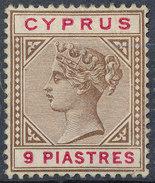 Stamp Mint  Lot#73 - Zypern (...-1960)