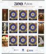 Lote 2017-7P, Colombia, 2017, Pliego, Sheet, 300 Años De Masoneria Universal, Mason, Freemason, Book, Art - Colombia