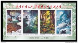 North Korea 2004 Mih. 4737/40 (Bl.570) Paintings. Four Seasons Of Jong Il Peak MNH ** - Korea, North