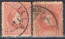 Lote 2 Sellos 10 Cts Alfonso XIII Cadete, VARIEDAD Numeracion, Edifil Num 243 º - 1889-1931 Reino: Alfonso XIII