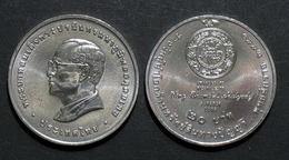 Thailand Coin 20 Baht 2010 NIKEL King Leadership Award WIPO UNC - Thailand
