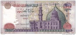 EGYPT 200 EGP 2008 P-68 SIG/ OQDA #21b LARGE SIZE EDITION UNC */* - Egypt