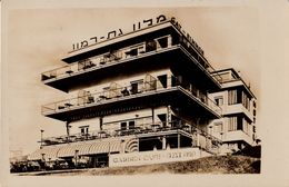 PALESTINE / ISRAEL : TEL AVIV : HOTEL GAT-RIMMON - CARTE VRAIE PHOTO / REAL PHOTO ~ 1935 - '39 - RARE !!! (w-483) - Israele