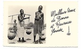 AFRICAINES - Vue 11 X 7 Cm - Cartes Postales
