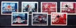 LANDSCAPES-PROVISIONAL STAMPS-ZAGREB-SET-OVERPRINT-NDH-ERROR-BIRD-RARE-YUGOSLAVIA-1945 - 1945-1992 Sozialistische Föderative Republik Jugoslawien