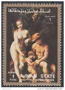 """Ajman 1973 Mi. 2561  """"Educazione Di Cupido"""" Quadro Dipinto Da Correggio - Preobliterato Rinascimento Paintings Tableaux - Nus"""