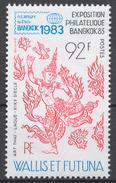 Wallis And Futuna 443** BANGKOK '83 INTERNATIONAL STAMP SHOW - Ungebraucht