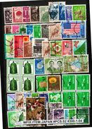 JAPAN SELECTION CONTENTS# 52 PCS IN MIXED CONDITION#. WFIX-300-1 (04) - Collections, Lots & Series