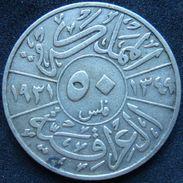 Iraq 50 Fils 1931 Faisal I VF - Silver - Iraq