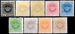 !■■■■■ds■■ Mozambique 1876 AF#1-9 Crown Complete Set (x11561) - Mozambique