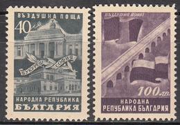 BULGARIA     SCOTT NO. C56-57       MINT HINGED       YEAR  1948 - 1945-59 People's Republic