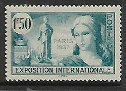 France: 1937, 1Fr50, Paris Exhibition,  Used - France