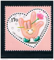 Korea 2000 Valentine´s Day 1210 New Hand Shaped Stamps 1 - Korea (Süd-)