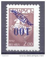 """1997. Belarus, ERROR, Invert Overprint """"100"""" On Definitive Stamp, 1v, Mint/** - Belarus"""