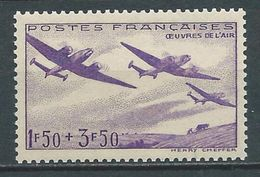 FRANCE 1942 . N° 540  Neuf **  (MNH) - France