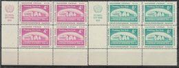 1959 NATIONS UNIES 66-67** Batiment, Assemblée Générale,  Blocs De 4 - Nuevos