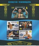 Kazakhstan 2016 Boxer Gennady Golovkin SS Of 5v MNH - Stamps