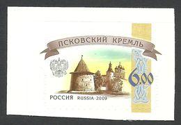 Russia, 6 R. 2009, Mi # 1599, MNH - Nuovi