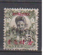 MONG TZEU          N° 60 ( 6 )   OBLITERE  ( O 1044 ) - Used Stamps