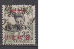MONG TZEU          N° 60 ( 7 )   OBLITERE  ( O 1045 ) - Mong-tzeu (1906-1922)