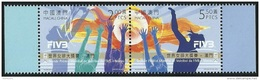 2016 Macau FIVB MACAU  Volleyball World Grand Prix 2016 - Unused Stamps