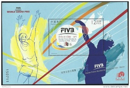 2016 Macau FIVB MACAU  Volleyball World Grand Prix 2016 MS - Unused Stamps