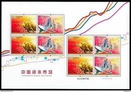 China 2010-30 Capital Market Mini S/S Stamps - Blocks & Sheetlets