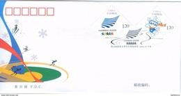 China 2009-4 Harbin Winter Universiade Game Stamps FDC - 1949 - ... Volksrepubliek