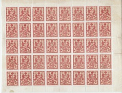 WARSZAWA - VARSOVIE - Feuille Complète Michel 2 - Deux Coupures -  Voir Scanne - Unused Stamps