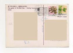 Garden Chi Shen Tang CINA CHINA - Storia Postale - 1949 - ... Repubblica Popolare