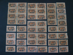 """TCHAD CHAD 1925 Panthere Overprinted """"AFRIQUE EQUATORIALE FRANCAISE"""" X 40 Pezzi - Oblitérés"""