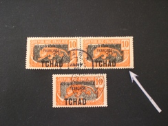 "TCHAD CHAD 1925 Panthere Overprinted ""AFRIQUE EQUATORIALE FRANCAISE"" Color Error Is Not Gray But Black - Oblitérés"